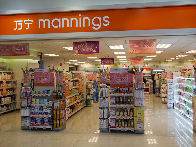 Manning's Queen Day promotion in Jiangmen