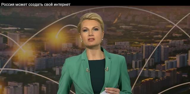 Локальный Интернет для России!