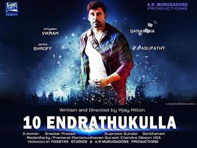 In movie free hindi full 4 terminator utorrent download