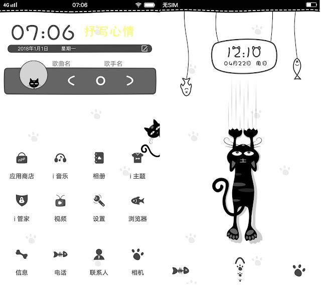 Black Cat Theme For Vivo Smartphone