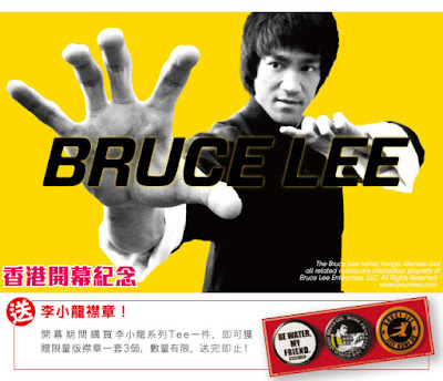 M20_Bruce_Lee_title.jpg