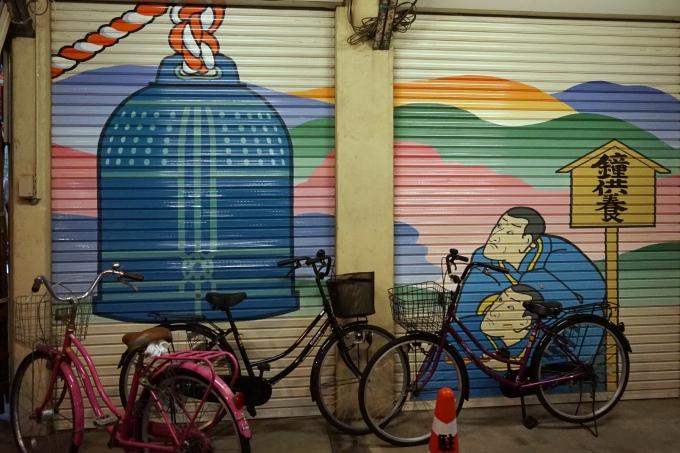 Tokio Street Art