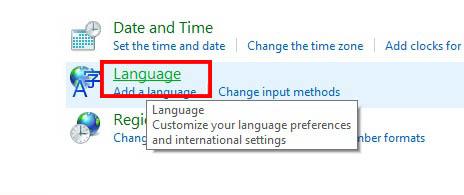 اعدادات متقدمة للغات