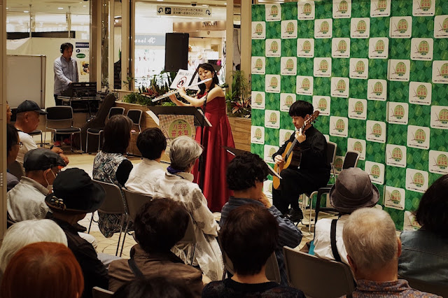 八王子音楽祭,山内美慧,五十嵐紅,クラシックギター