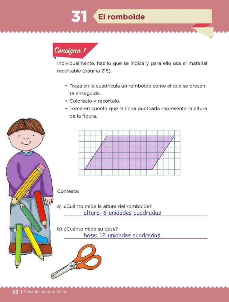 El romboideDesafíos MatemáticosQuinto gradoContestado