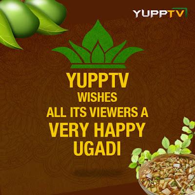 YuppTV Ugadhi