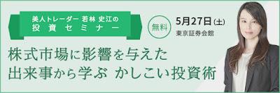 http://www.okachi.jp/seminar/detail20170527t.php