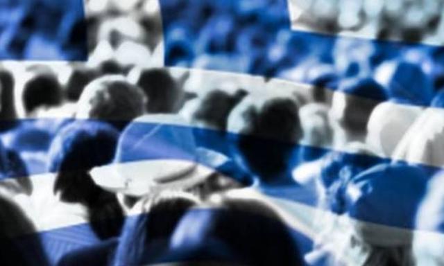 Ωρολογιακή βόμβα το δημογραφικό: Στα 6,7 εκατ. οι Έλληνες ηλικίας 20-64 ετών