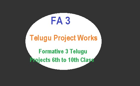 FA 3 Telugu Project Works 6th, 7th, 8th, 9th, 10th Class - Formative 3 Telugu Projects