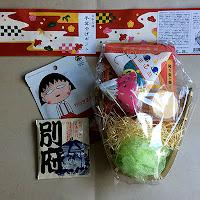 Japanese full gift package for summer spa