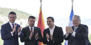 Τελικά ακόμη και αυτή η συμφωνία της ντροπής δεν ισχύει για τους Σκοπιανούς!!!