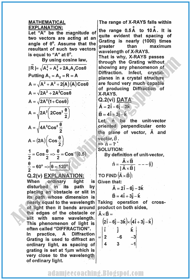Physics-Numericals-Solve-2011-past-year-paper-class-XI