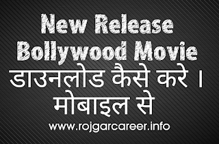 Letest Bollywood,New Release Movies Download Kare