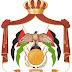 تعلن وزارة الزراعة عن حاجتها الى اشغال الوظيفة الحكومية التاللية