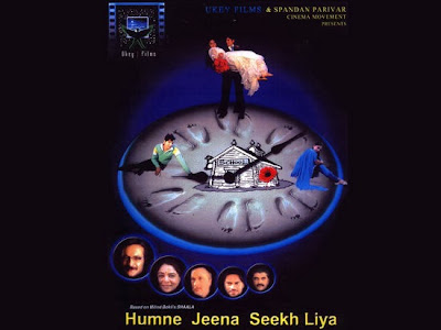 Poster Of Bollywood Movie Humne Jeena Seekh Liya (2007) 300MB Compressed Small Size Pc Movie Free Download worldfree4u.com