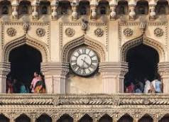 salient features of the charminar
