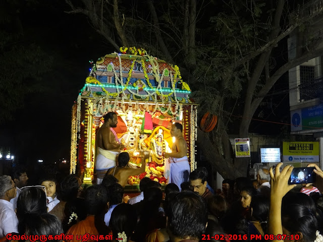 Thiru Kalyanam  of  Adyar Anandha Padmanabha Swamy