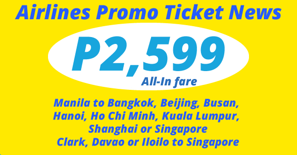 cheap flights philippines 2018