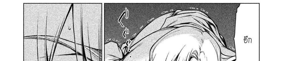 อ่านการ์ตูน Henkyou no Roukishi - Bard Loen ตอนที่ 5 หน้าที่ 107