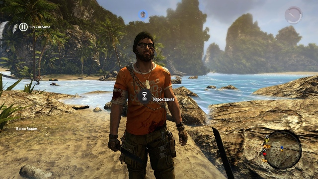 Download Dead Island Riptide PC Gameplay