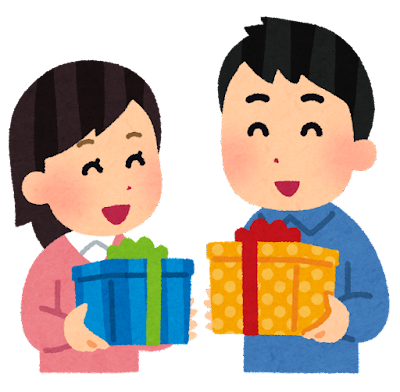 プレゼント交換をするカップルのイラスト
