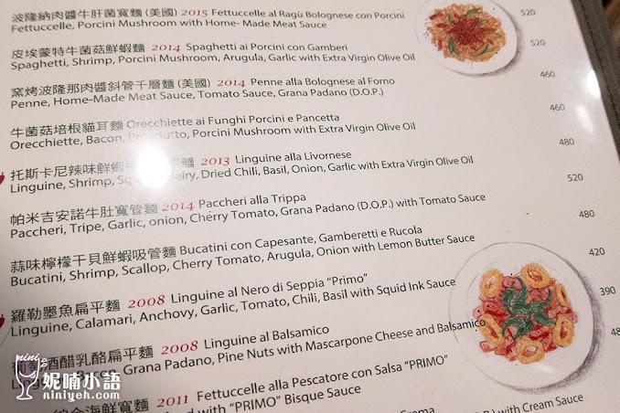 【東區美食】Trattoria di Primo 義大利餐廳 。天菜級療癒披薩