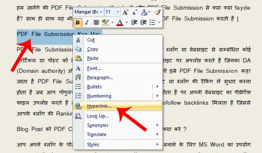 pdf-file-submission-kaise-kare