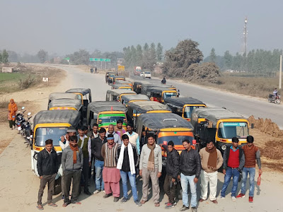 Auto Drivers Strike Against Bribe Asked By Police Uttar Pradesh