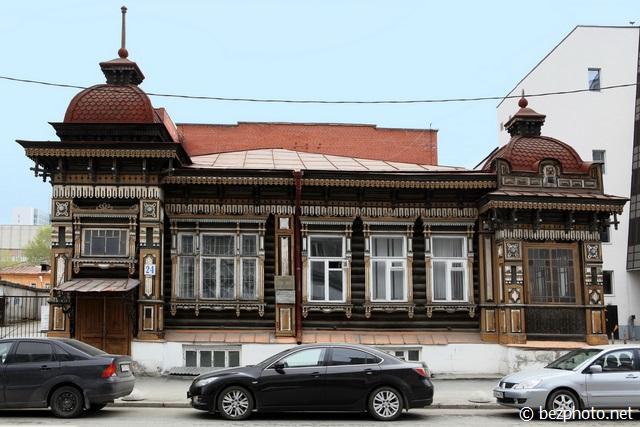 екатерибург улица толмачева 24