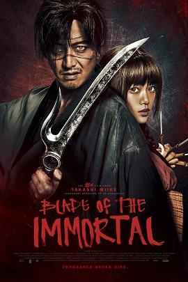 Xem Phim Lưỡi Kiếm Bất Tử - Blade of the Immortal