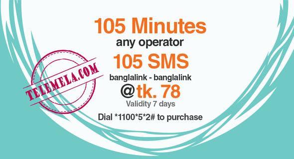 Banglalink 78Tk Bundle offer