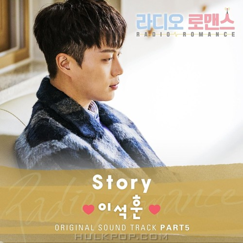 Lee Seok Hoon – Radio Romance OST Part.5