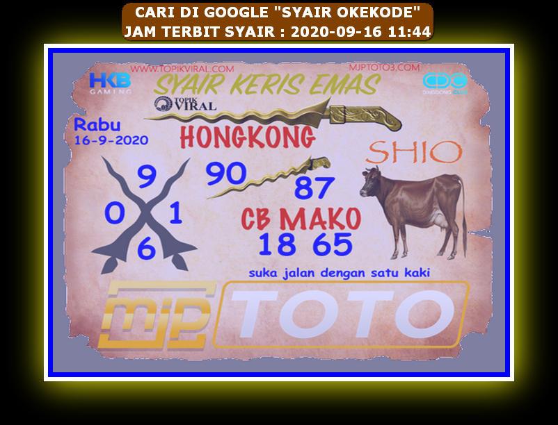 Kode syair Hongkong Rabu 16 September 2020 322