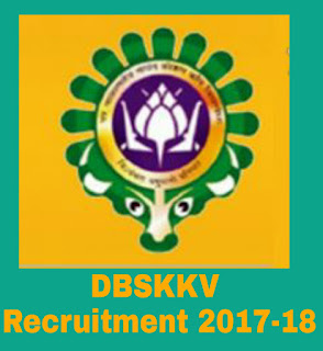 DBSKKV Recruitment 2017-2018 | Technician, Junior Clerk Cum Typist Posts