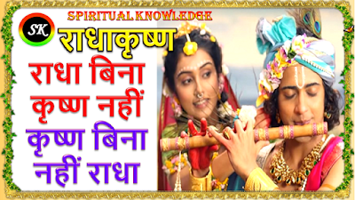 radhakrishna song lyrics
