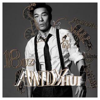 [EP] 18oz - 許志安Andy Hui