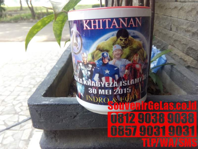 JUAL MUG PRINT JAKARTA BOGOR