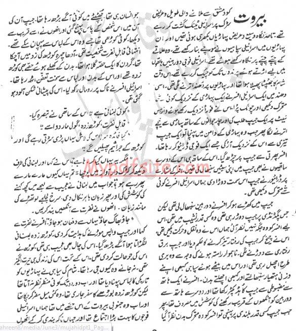Baba Farid Ganj Shakar Qawwali Nusrat Mp3 Download (  ...