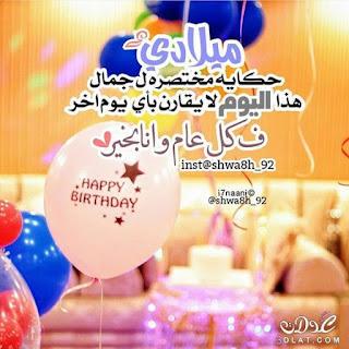 صور صور عيد ميلادي 2019 بوستات عيد ميلادى انا 3dlat.net_15_16_2742