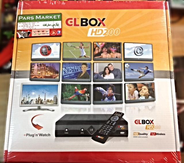Glwiz Box 500
