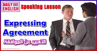 تعلم-اللغة-الانجليزية