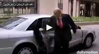 ویدیوی خیط شدن اساسی لاریجانی در سفر خارجی