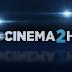 Το OTE CINEMA 2 αλλάζει και γίνεται HD