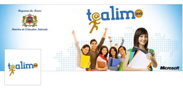 الاطلاع على نتائج البكالوريا من خلال موقع Taalim.ma