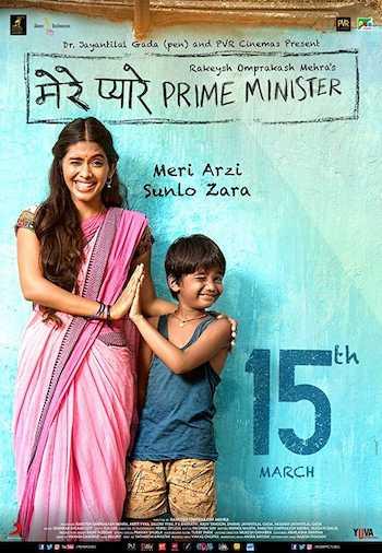 Mere Pyare Prime Minister 2019 Hindi Full Movie Download