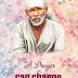 A Couple of Sai Baba Experiences - Part 1718