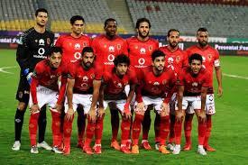 مشاهدة مباراة الأهلي وماميلودي سونداونز بث مباشر بتاريخ 29 / فبراير/ 2020 دوري أبطال أفريقيا