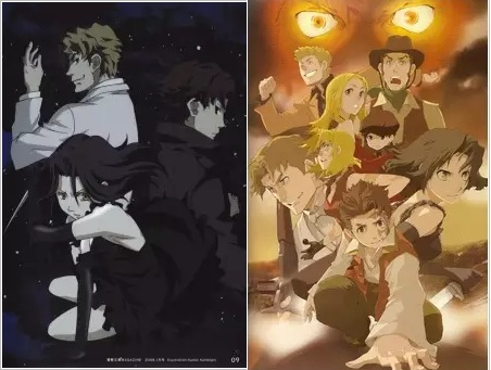 Download Baccano! BD Batch Subtitle Indonesia
