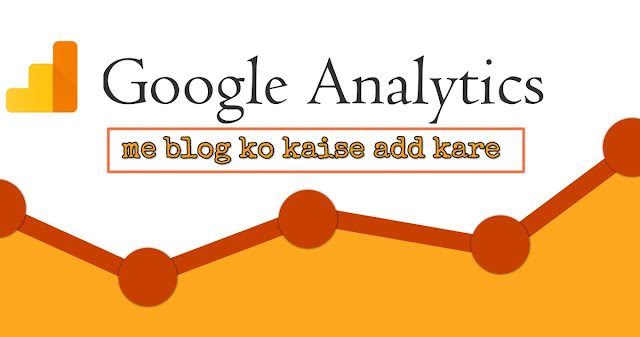 Google Analytics account create,Google Analytics Par Account Kaise Banaye