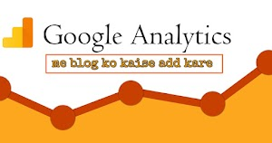 Google Analytics Par Account Kaise Banaye #Blog Submit